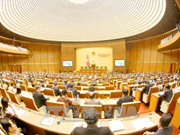 越南第十四届国会第四次会议在首都河内国会大厦隆重开幕