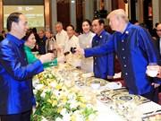 2017年APEC会议:越南国家主席陈大光主持晚宴 欢迎APEC领导人夫妇(组图)