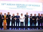 越南政府总理阮春福出席第31届东盟峰会和系列会议 (组图)