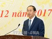 陈大光出席2018年全国司法工作部署会议(组图)