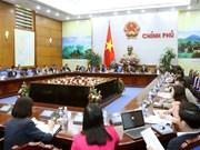 王廷惠副总理主持越南政府价格调控指导委员会会议(组图)