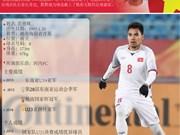 图表新闻:范德辉——越南U23足球队默默奉献的英雄