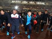 越南U23球队表彰大会在河内美停体育场举行(组图)