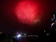 烟花璀璨全国各地喜迎新年