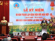 阮春福:友谊医院需要成为全国领先的高科技中心