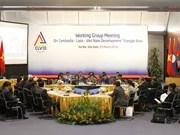 柬老越发展三角区合作技术工作组会议在河内召开(组图)