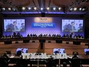 第21届东盟与中日韩财长和央行行长会议在菲律宾马尼拉召开