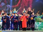 2018年第六届全国天曲天琴艺术艺术节在河江省开幕(组图)