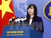 越南支持通过对话和平解决一切分歧