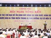 阮春福:处理台塑越南钢铁厂海洋环境污染事故为地方政府提供了重要的经验和教训