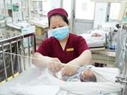 越南卫生部2018年卫生—人口目标计划启动