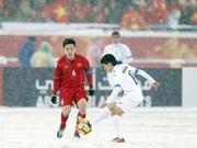 8月份越南U23队将迎战巴萨U23队