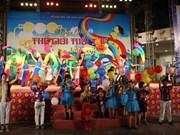 第21届越南童话节欢乐开启(组图)