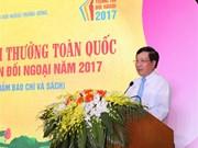 2017年第四届越南全国对外新闻奖颁奖仪式在河内举行(组图)