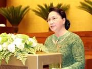 越南第十四届国会第五次会议落下帷幕(组图)