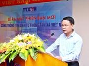 越南通讯社新版门户网站正式上线开通(组图)