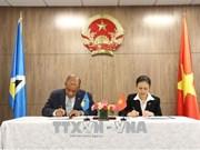 越南与圣卢西亚建立外交关系