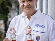 越南退休老师用蛋壳做世界杯吉祥物(组图)