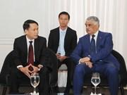 阮德利率领越南共产党代表团对多米尼加共和国进行正式访问(组图)