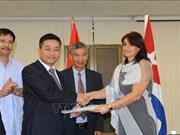 越南ViMariel公司对古巴马里埃尔发展特区进行投资