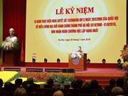 河内举行行政区划调整10周年庆典暨一等独立勋章授勋仪式(组图)