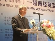 越南成为中国投资商最青睐的投资乐土