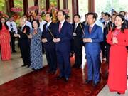 越南国家主席陈大光出席孙德胜主席诞辰130周年纪念典礼(组图)