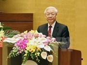 越南国会首次普选70周年纪念典礼在河内隆重举行