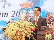 越南政府副总理武德儋出席越南政府门户网站开通10周年纪念典礼