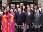 中央司法改革指导委员召开2015年工作总结暨2016年工作部署会