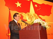 越南驻广州总领事馆举行越中建交66周年招待会