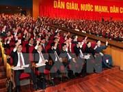 越南共产党第十二次全国代表大会预备会议在河内举行