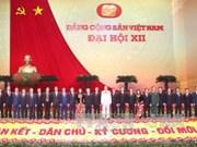 越南共产党第十二次全国代表大会第五天的新闻公报