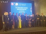 越南出席第五届印度东盟旅游部长会议