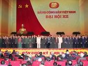 越共十二大:老挝友人和旅老越南人社群喜庆越共十二大成功召开