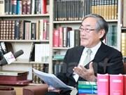 越共十二大:日本学者对越共十二大圆满成功予以高度评价