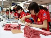 前江省出口增长创新高