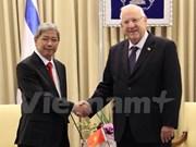 以色列愿促进同越南的关系