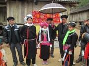 北江省山泽族人的婚礼——越南民族的文化之美
