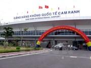 庆和省金兰机场接待航班182班次