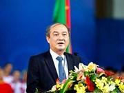越南体育2016年将为国争光、迈向更高水平