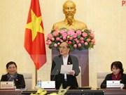 越南第十三届国会常委会第四十五次会议将于17日开幕