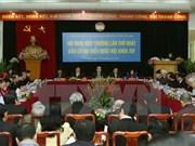 越南祖国阵线就第十四届国会代表选举召开第一轮协商会议