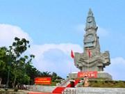越南广宁省厅级单位和地方竞争力排行榜首次公布