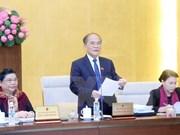 越南第十三届国会常委会第四十六次会议落下帷幕