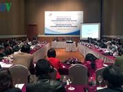 东盟与中美关系研讨会在河内举行