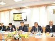 越南与印度加强贸易投资合作