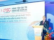 光忠伊通公园发展公司力争成为越南在世界软件地图上可靠的地理标志
