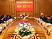 越南司法改革指导委员会召开第25次会议