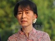缅甸联邦议会宣布新内阁提名
